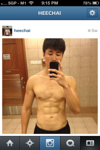 week 7, intermittent fasting, heechai.com, fitness blogger singapore, fat lost